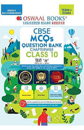 Oswaal CBSE MCQs Question Bank Chapterwise For Term-I, Class 10, Hindi A (With the largest MCQ Questions Pool for 2021-22 Exam) Paperback