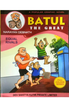 Equal-Rivals-Bantul-The-Great