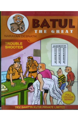 Trouble-Shooter-Bantul-The-Great